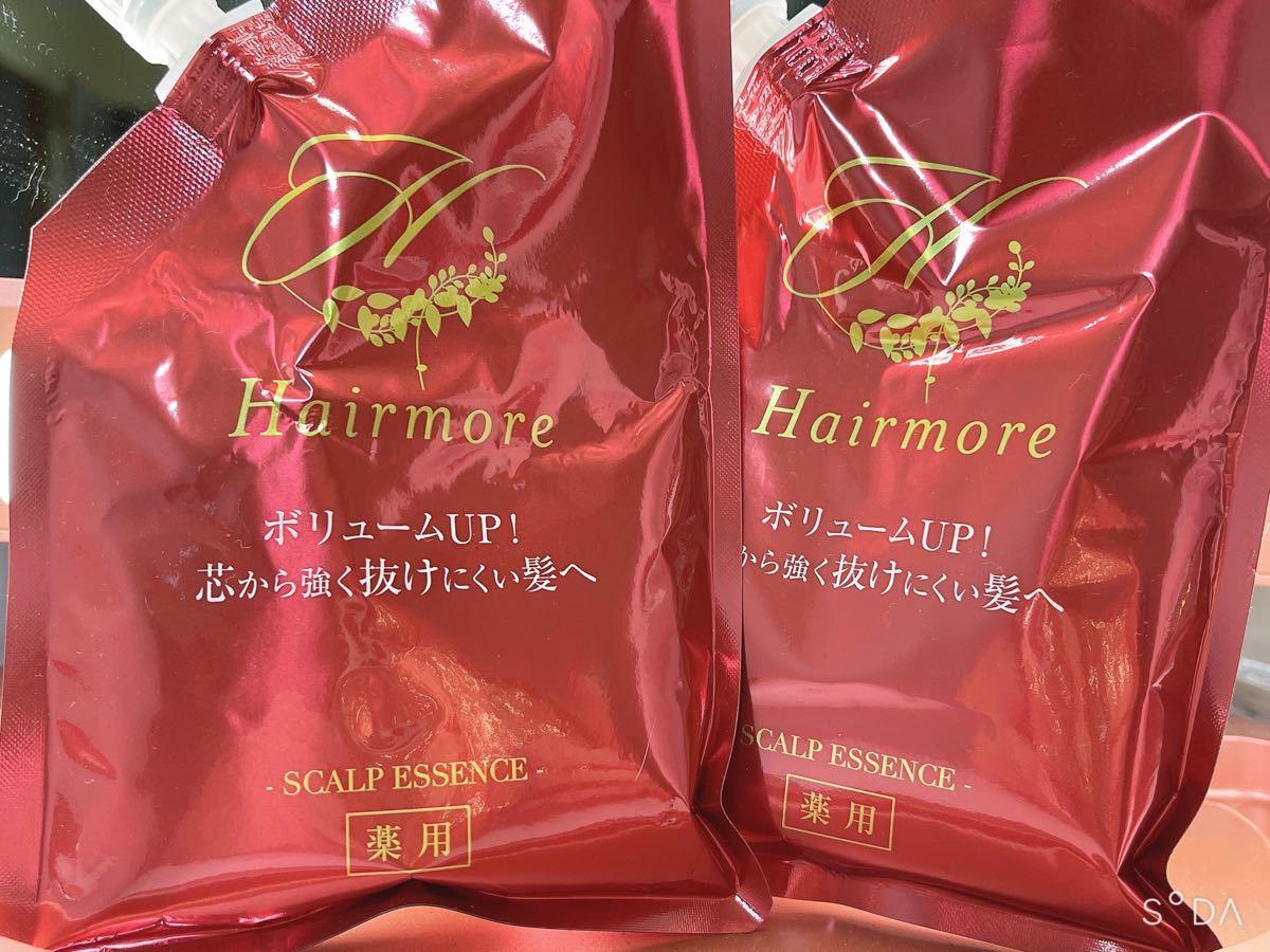 ヘアモア 育毛剤 スカルプエッセンス 詰め替え用 バラ売り可能
