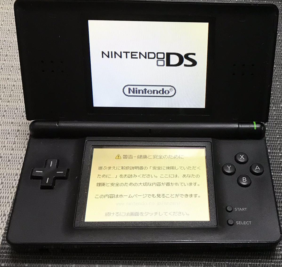 【動作確認済み】 NINTENDO DS ニンテント-DS LITE ブラック