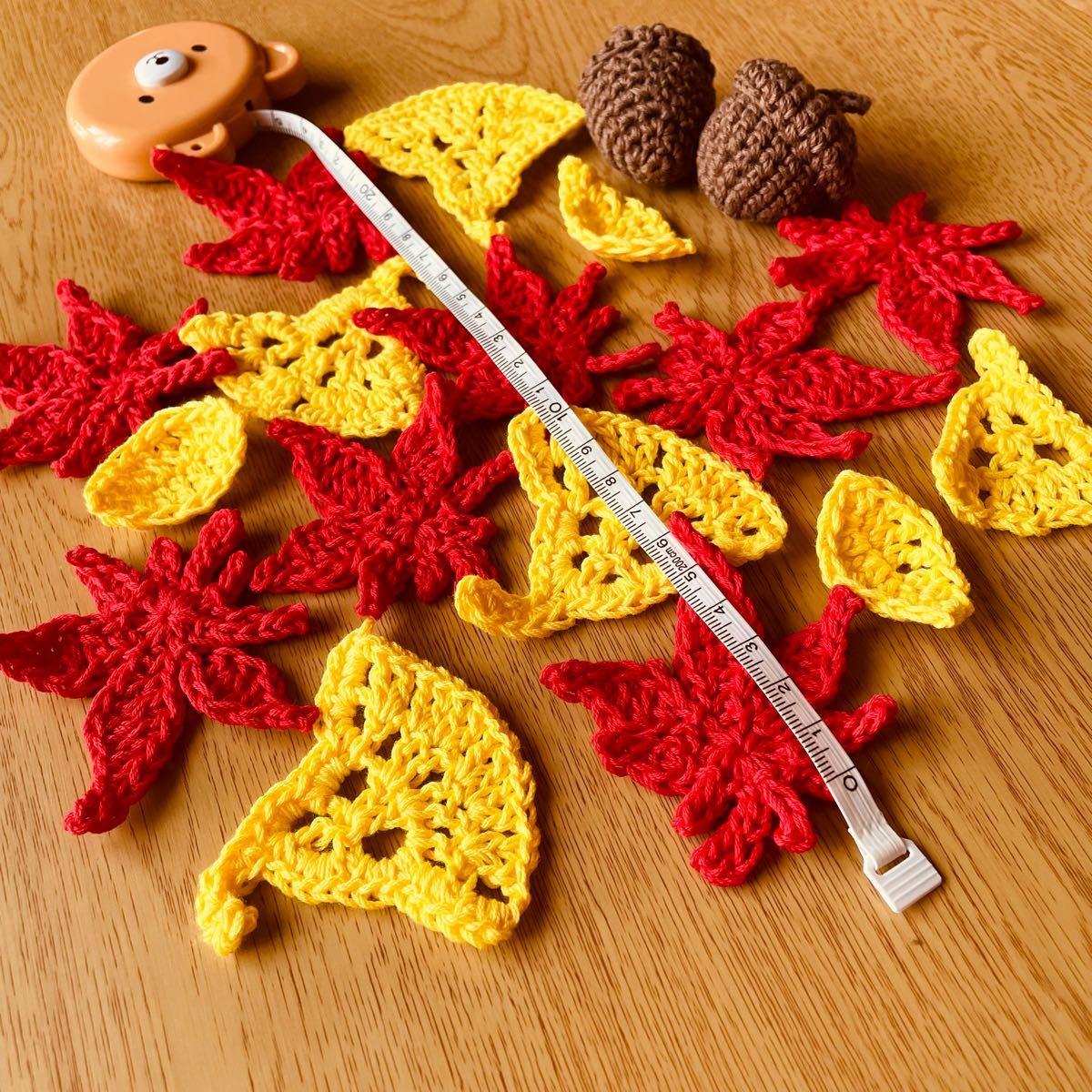 ハンドメイド 手編み 落葉 モチーフ