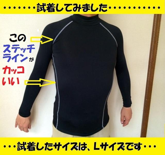 JW-170《黒色L》BTパワーストレッチハイネックシャツ☆遠赤外線加工+微細裏起毛+吸汗速乾+BTパワーストレッチ《送料無料》