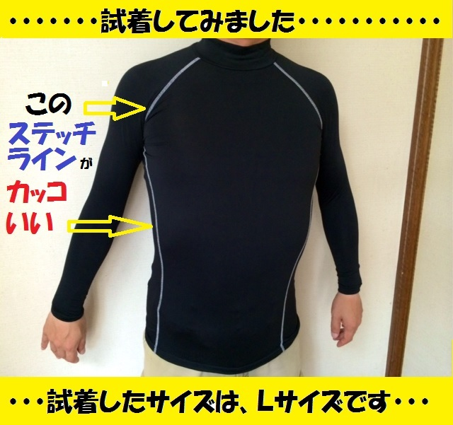 JW-170《迷彩M》BTパワーストレッチハイネックシャツ☆遠赤外線加工+微細裏起毛+吸汗速乾+BTパワーストレッチ《送料無料》