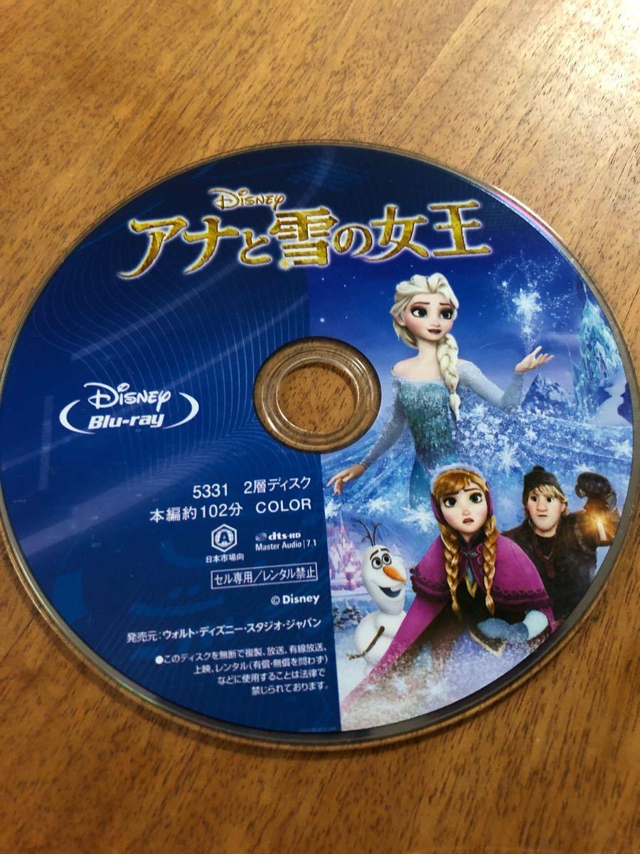 アナと雪の女王   BluRayのみ