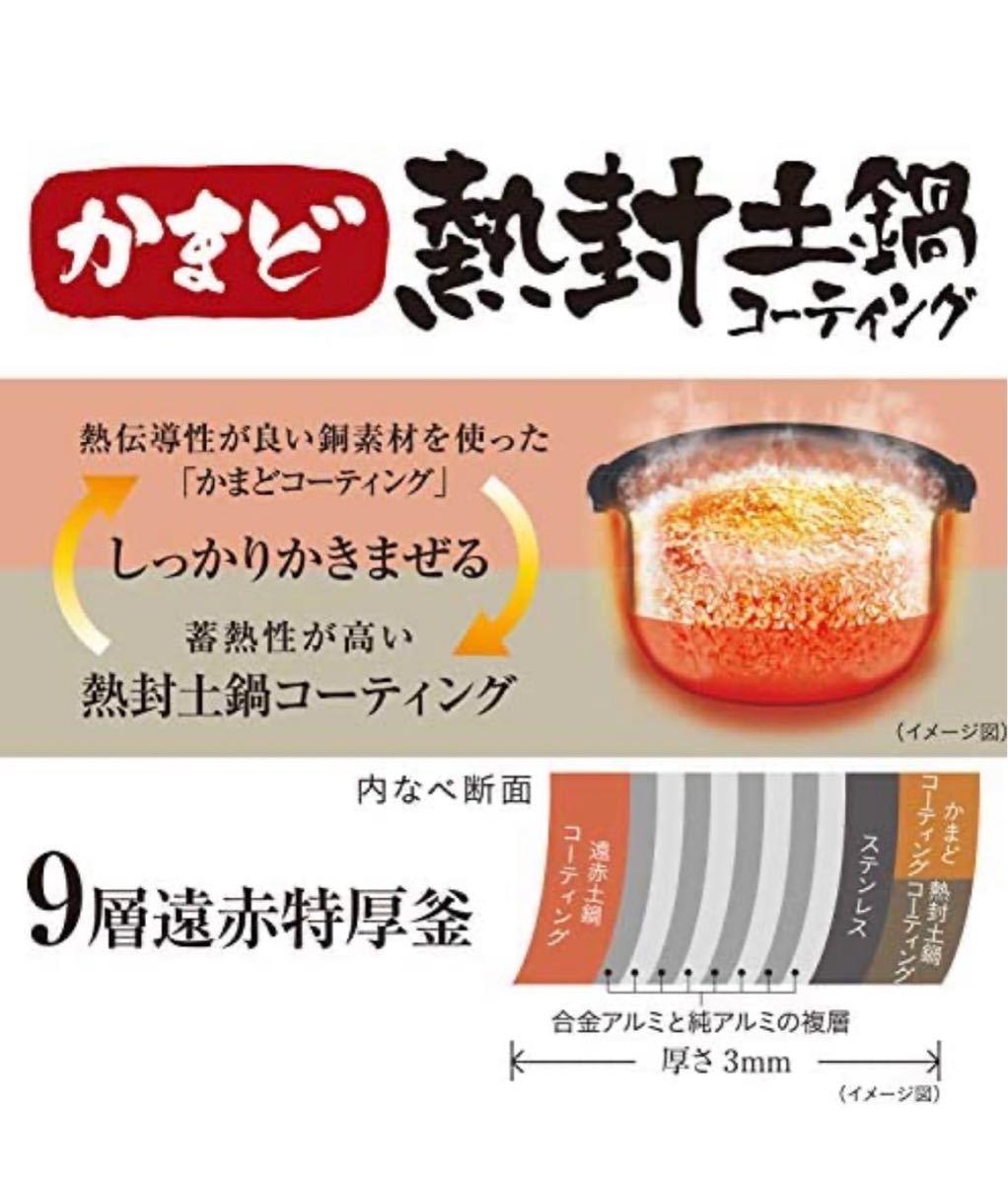 炊飯器ごはん 5.5合 タイガー 圧力IH JPC-G100KM モスブラック土鍋 コーティング 大麦 コンパクト おしゃれ