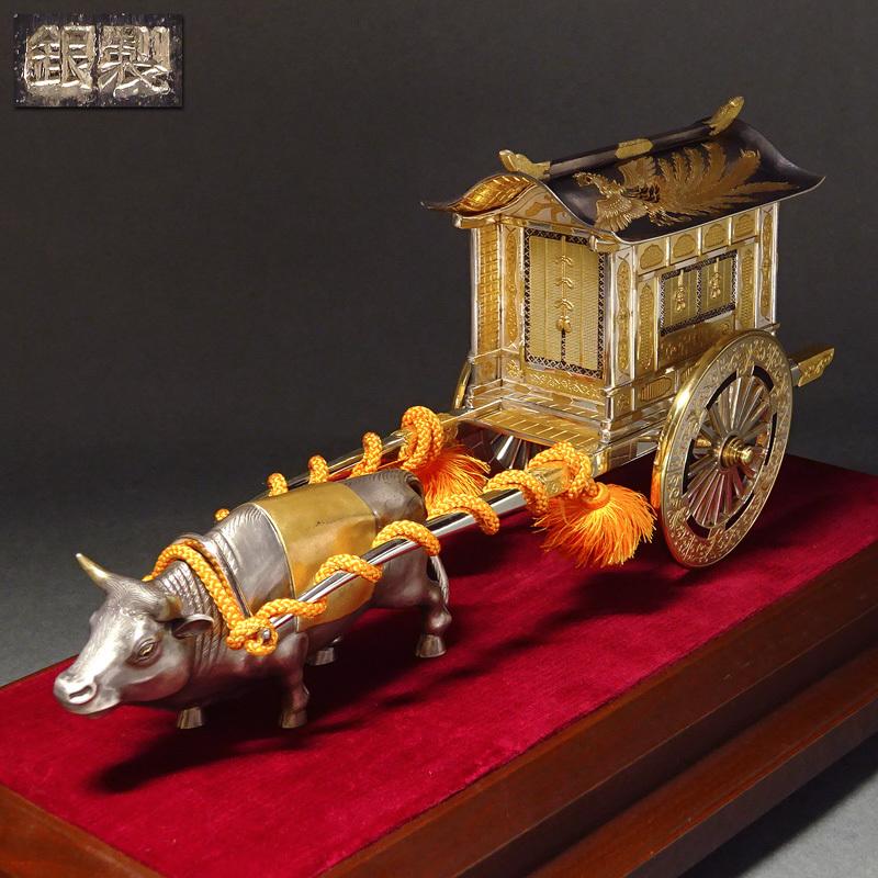 慶應◆【関武比古】作 SILVER980 銀製『御所車』置物 ガラスケース・元箱付