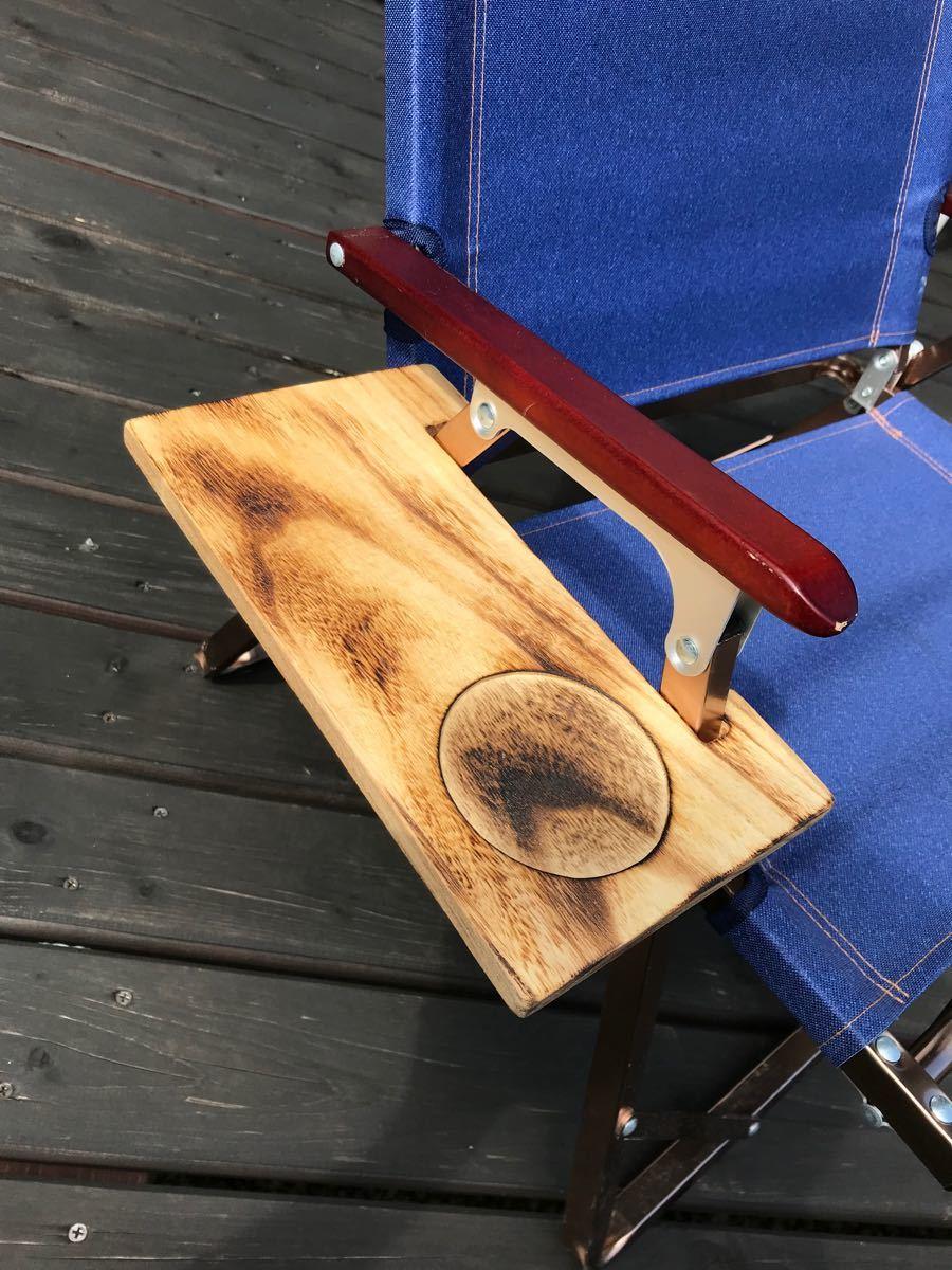 コールマン ハイランダー フォールディングチェア用サイドテーブル