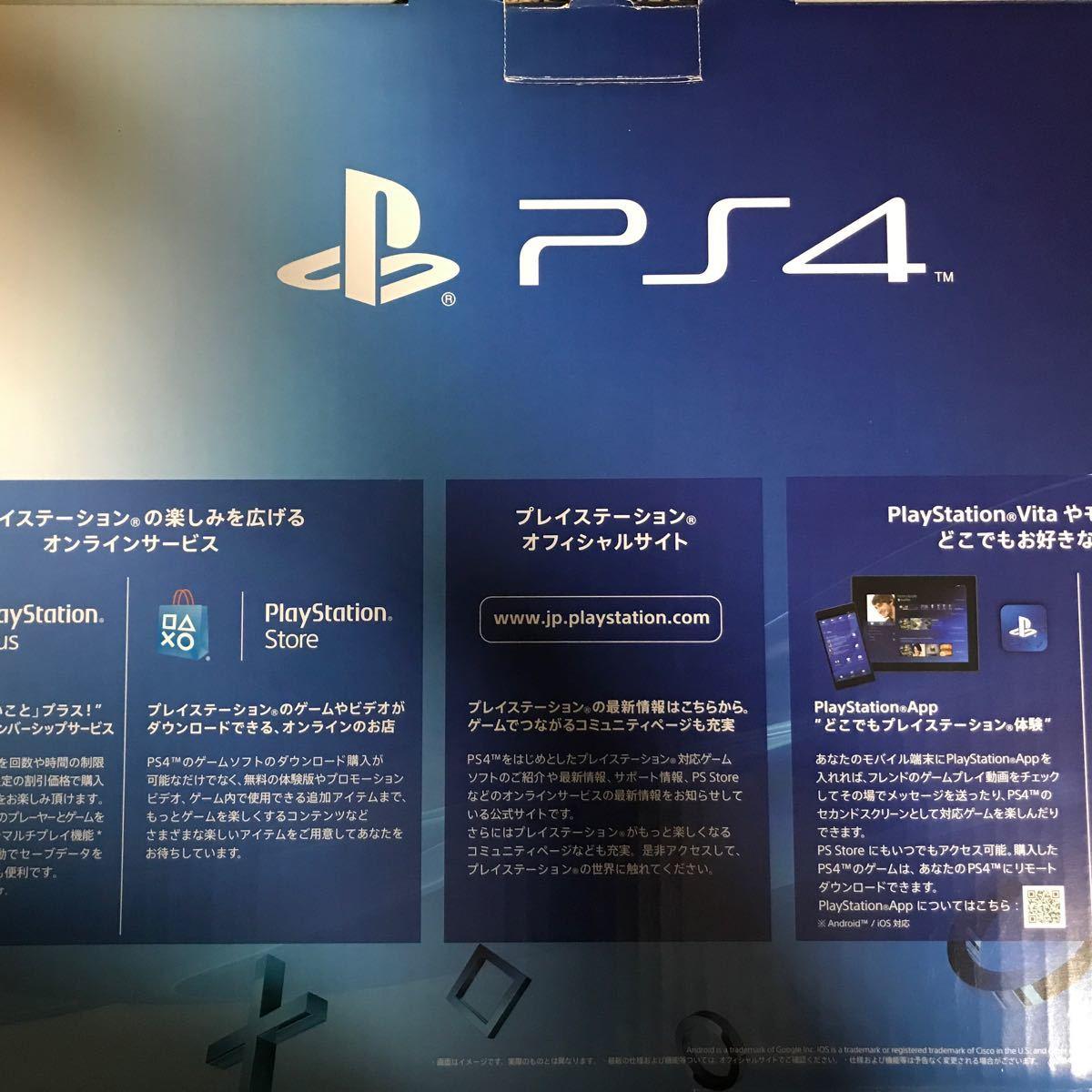 PlayStation4 ジェット・ブラック 500GB CUH-1000AB01