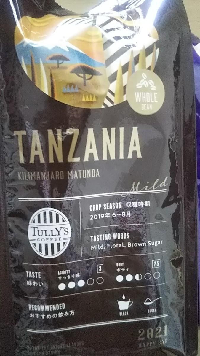 タリーズコーヒー コーヒー豆(豆) 3袋 2021福袋