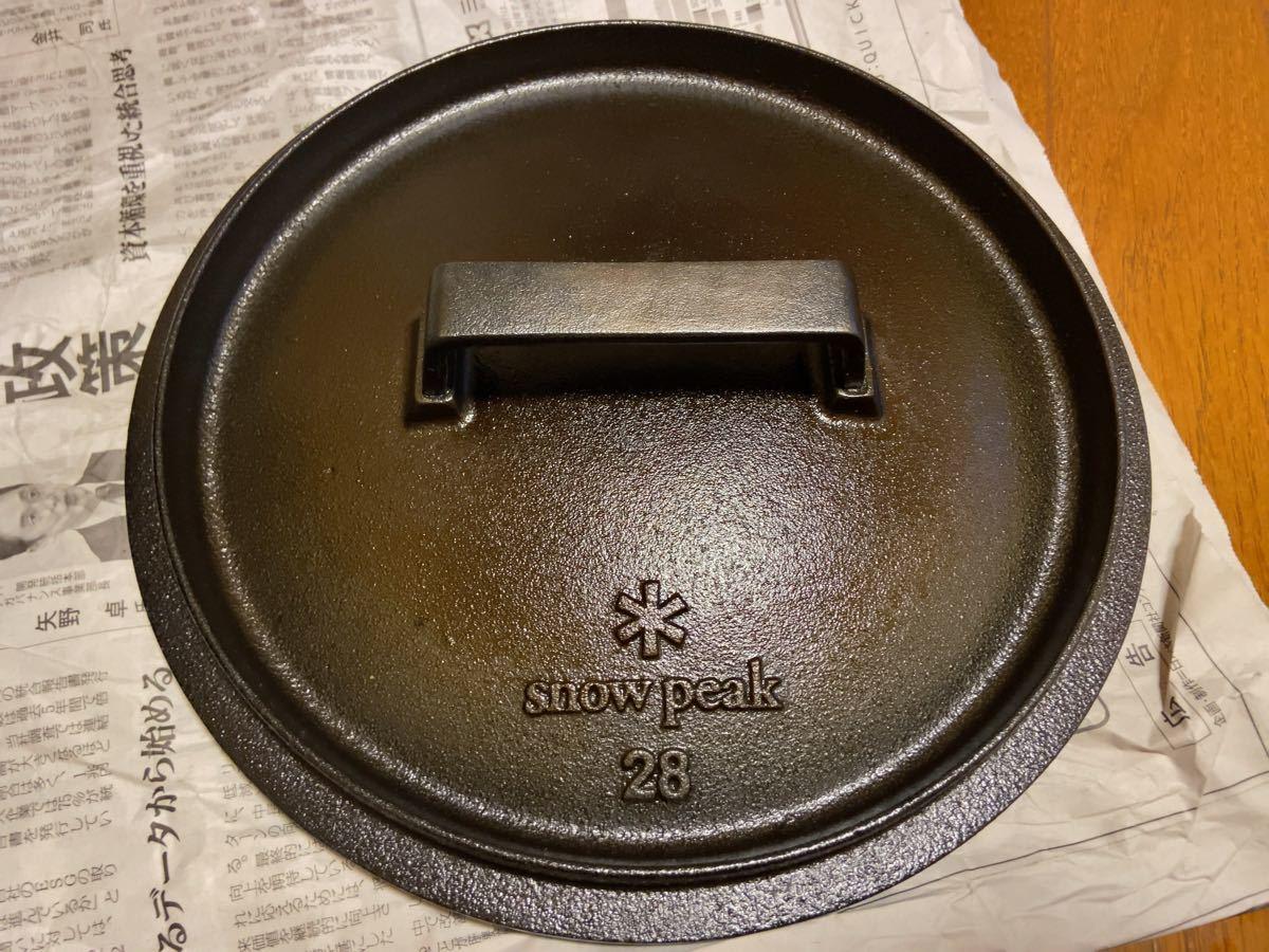 Snowpeak スノーピーク 和鉄ダッチオーブン 28