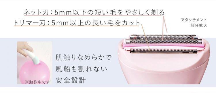 シェーバー 女性用 レディース コイズミ レディシェーバー (KLC-0620) 訳あり 格安