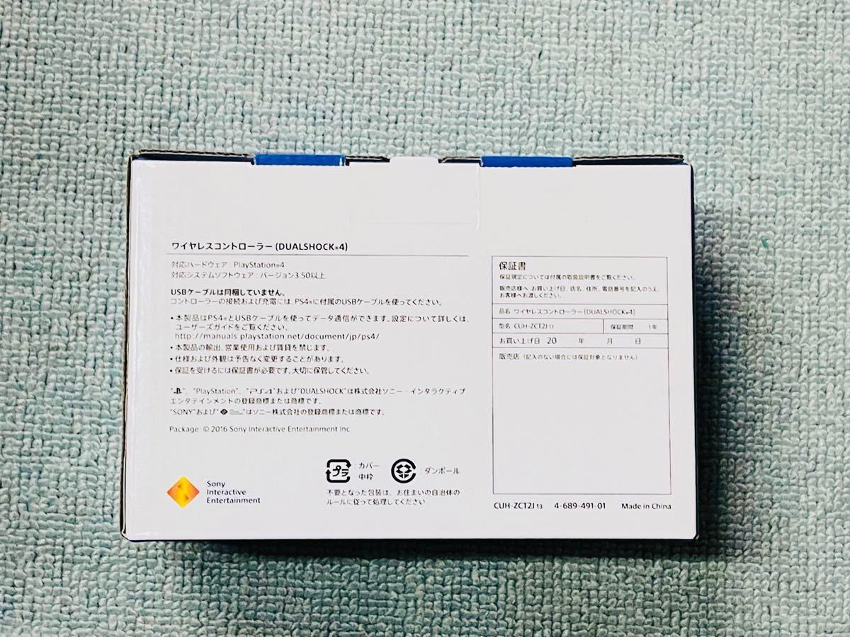 PS4 ワイヤレスコントローラー DUALSHOCK4 ホワイト 新品 未開封