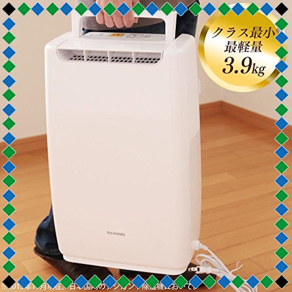 +ホワイト ホワイト アイリスオーヤマ 衣類乾燥コンパクト除湿機 タイマー付 静音設計 除湿量 2.0L デシカント方式 DDB_画像2