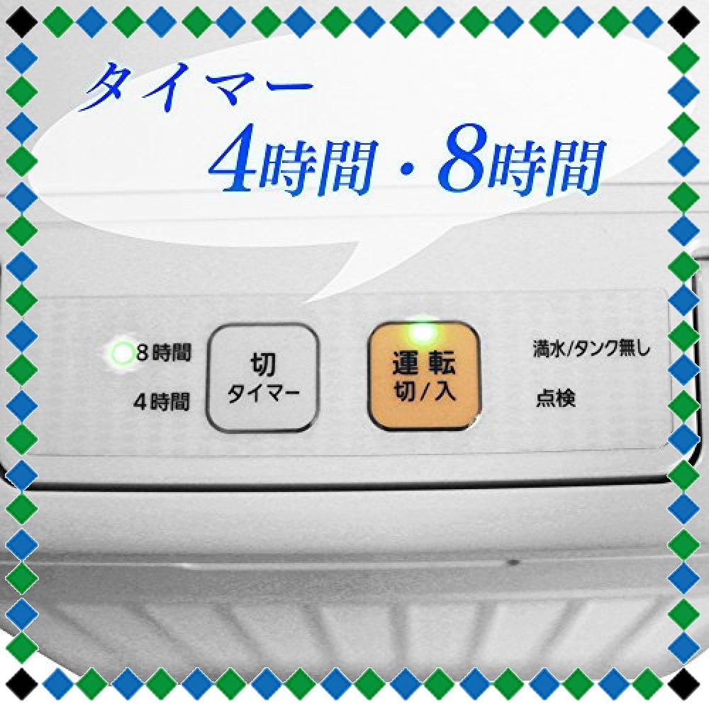 +ホワイト ホワイト アイリスオーヤマ 衣類乾燥コンパクト除湿機 タイマー付 静音設計 除湿量 2.0L デシカント方式 DDB_画像5