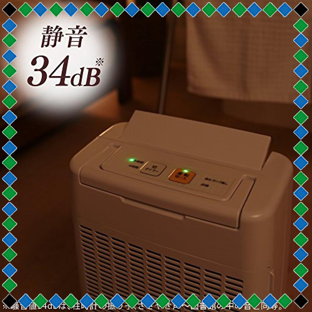 +ホワイト ホワイト アイリスオーヤマ 衣類乾燥コンパクト除湿機 タイマー付 静音設計 除湿量 2.0L デシカント方式 DDB_画像4