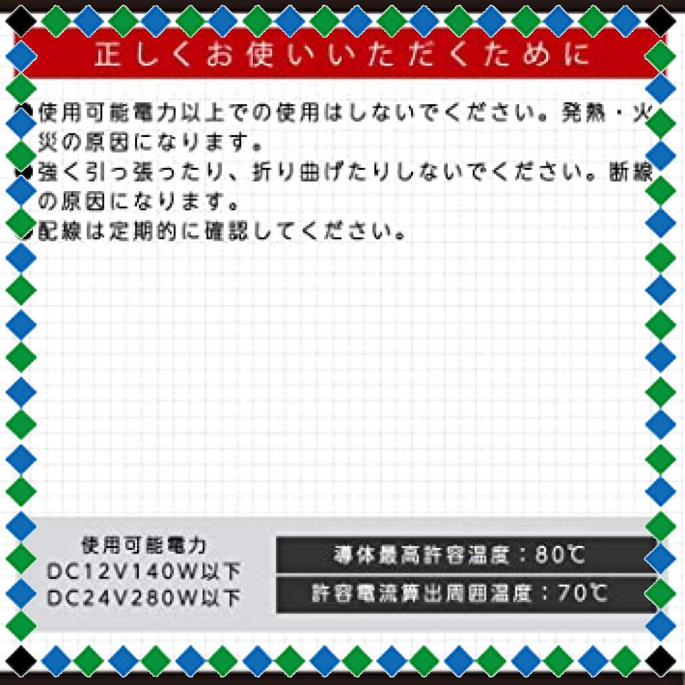 +お買い得限定品 【 限定】エーモン ダブルコード 1.25sq 6m 赤/黒 (1182)_画像3