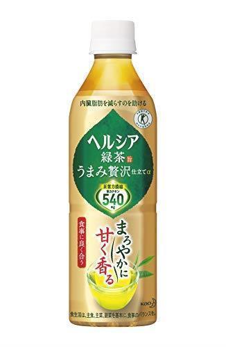 ! [トクホ] [訳あり(メーカー過剰在庫)] ヘルシア緑茶 うまみ贅沢仕立て 500ml×24本_画像2