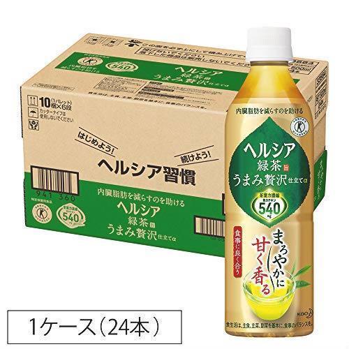 ! [トクホ] [訳あり(メーカー過剰在庫)] ヘルシア緑茶 うまみ贅沢仕立て 500ml×24本_画像1