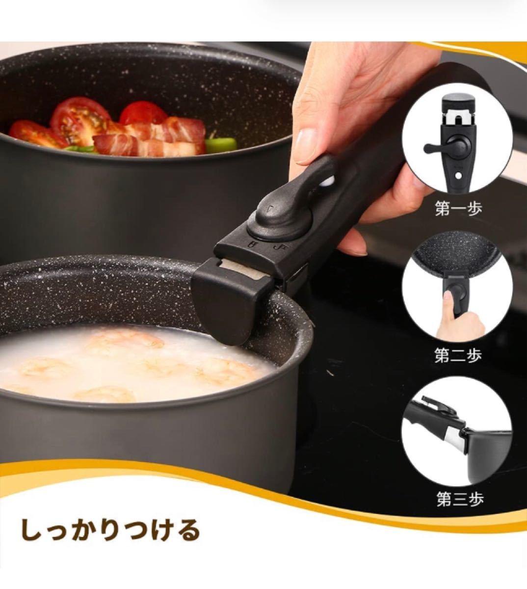 鍋セット 20cm 18cm 16cm ih ガス対応 取っ手のとれる 5層コーティーグ エクセレンス 7点セット お手入れ簡単