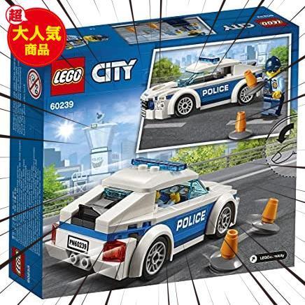 【即決】ポリスパトロールカー レゴ(LEGO) 60239 BH-18 おもちゃ ブロック 男の子 シティ 車_画像8