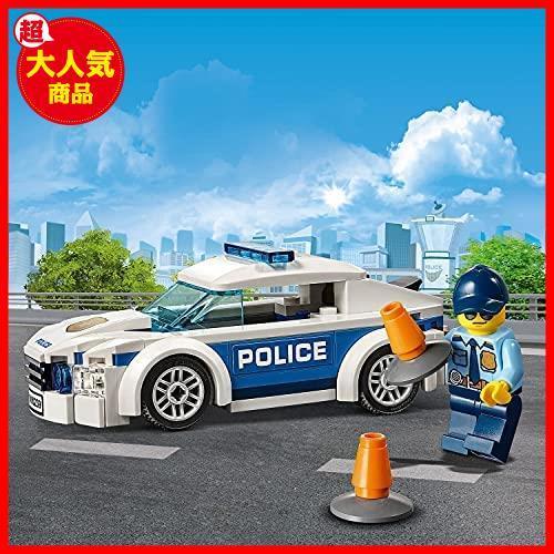 【即決】ポリスパトロールカー レゴ(LEGO) 60239 BH-18 おもちゃ ブロック 男の子 シティ 車_画像4