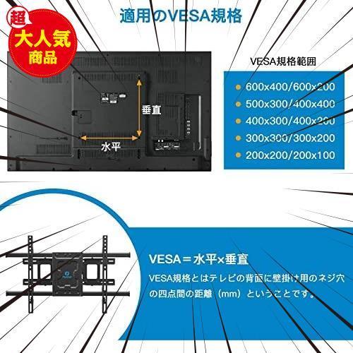 【即決】前後&左右&上下多角度調節可能 37-70インチ対応 Pipishell テレビ壁掛け金具 耐荷重60kg 液晶テレビ用 DE-68 アーム式 LED LCD_画像4