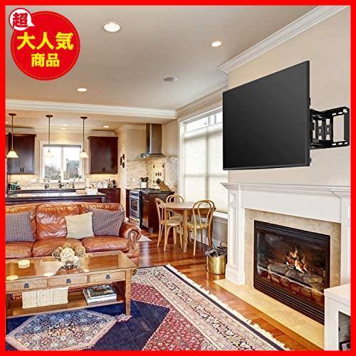 【即決】前後&左右&上下多角度調節可能 37-70インチ対応 Pipishell テレビ壁掛け金具 耐荷重60kg 液晶テレビ用 DE-68 アーム式 LED LCD_画像7
