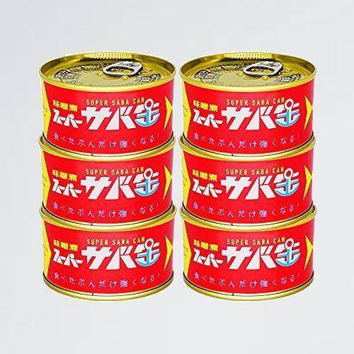 未使用 新品 ス-パ-サバ缶 SUPERMINE 5-VD ) 栄養士監修 金華さば 味噌煮 6缶セット 高級 石巻港 国産 化学調味料無添加 朝獲れ_画像1