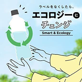 新品★本日限り★コカ・コーラ 爽健美茶 ラベルレス 500ml &24本W7VK_画像4