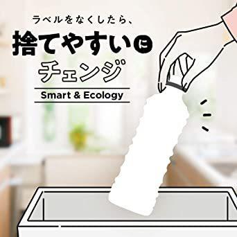 新品★本日限り★コカ・コーラ 爽健美茶 ラベルレス 500ml &24本W7VK_画像5