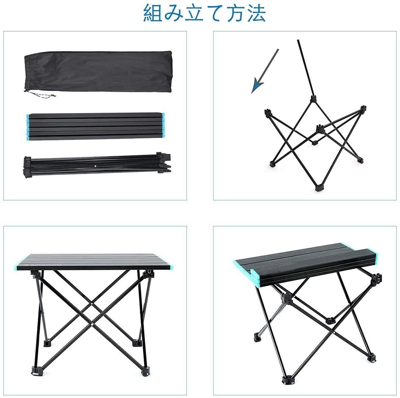 アウトドアテーブル  ロールテーブル  キャンプ用品  折りたたみテーブル  アルミ  収納袋
