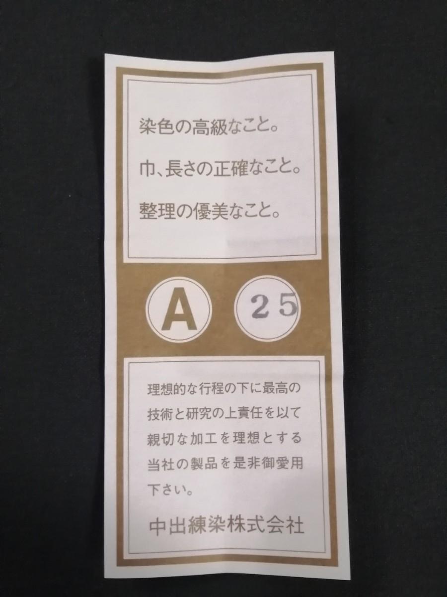 立体インナーマスク ノーブランド モノグラム柄 ハンドメイド ブラウンタグ付き マスクカバー インナーマスク