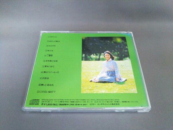 岩崎宏美 CD あおぞら_画像2
