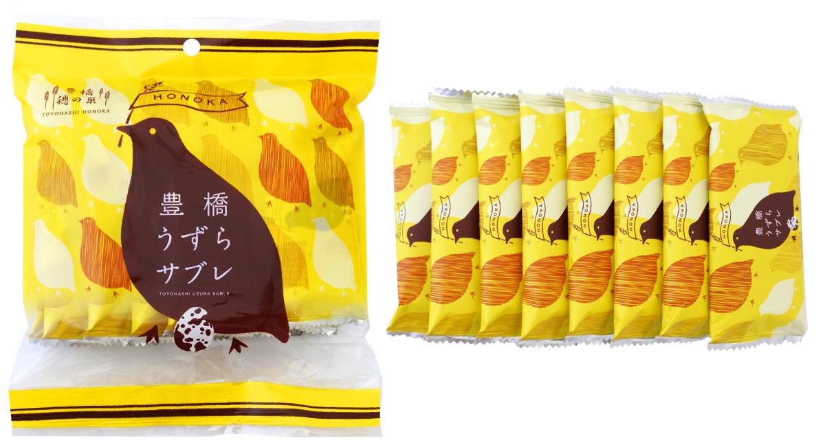 豊橋穂の菓 豊橋うずらサブレ袋8枚入 愛知三河の産品 お菓子_画像1