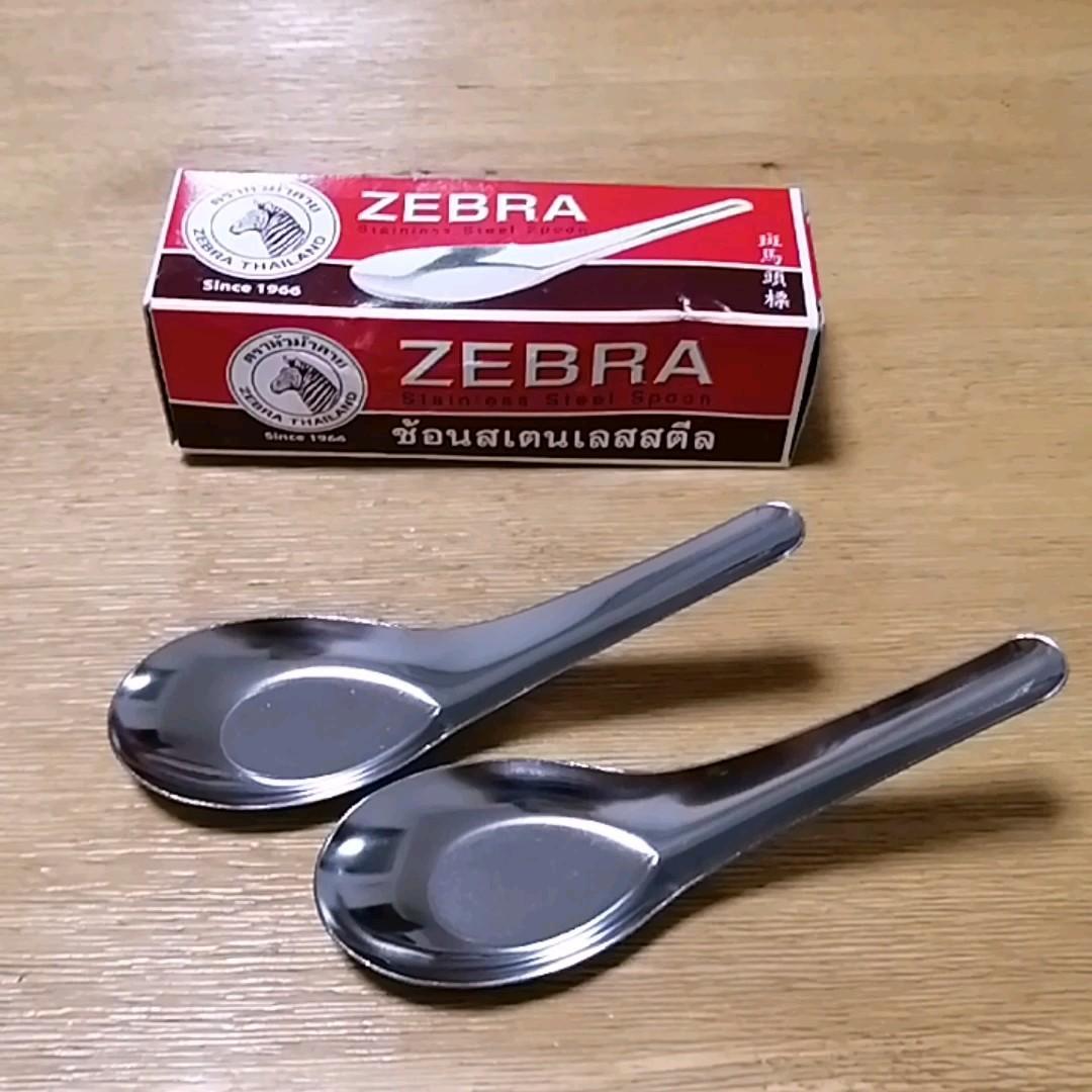 ZEBRA ステンレス スプーン ミニれんげ 2個セット