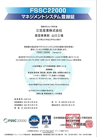40g入り 【鹿児島県/高知県産100%使用】柚子パウダー (40g入り)_画像4