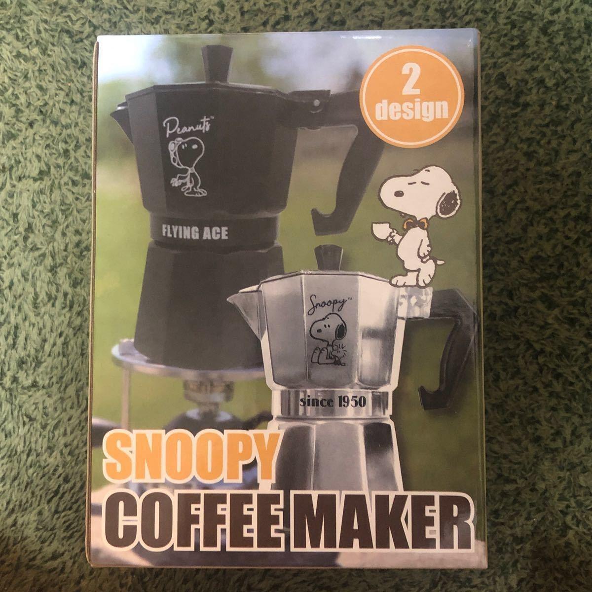 コーヒーメーカー スヌーピー