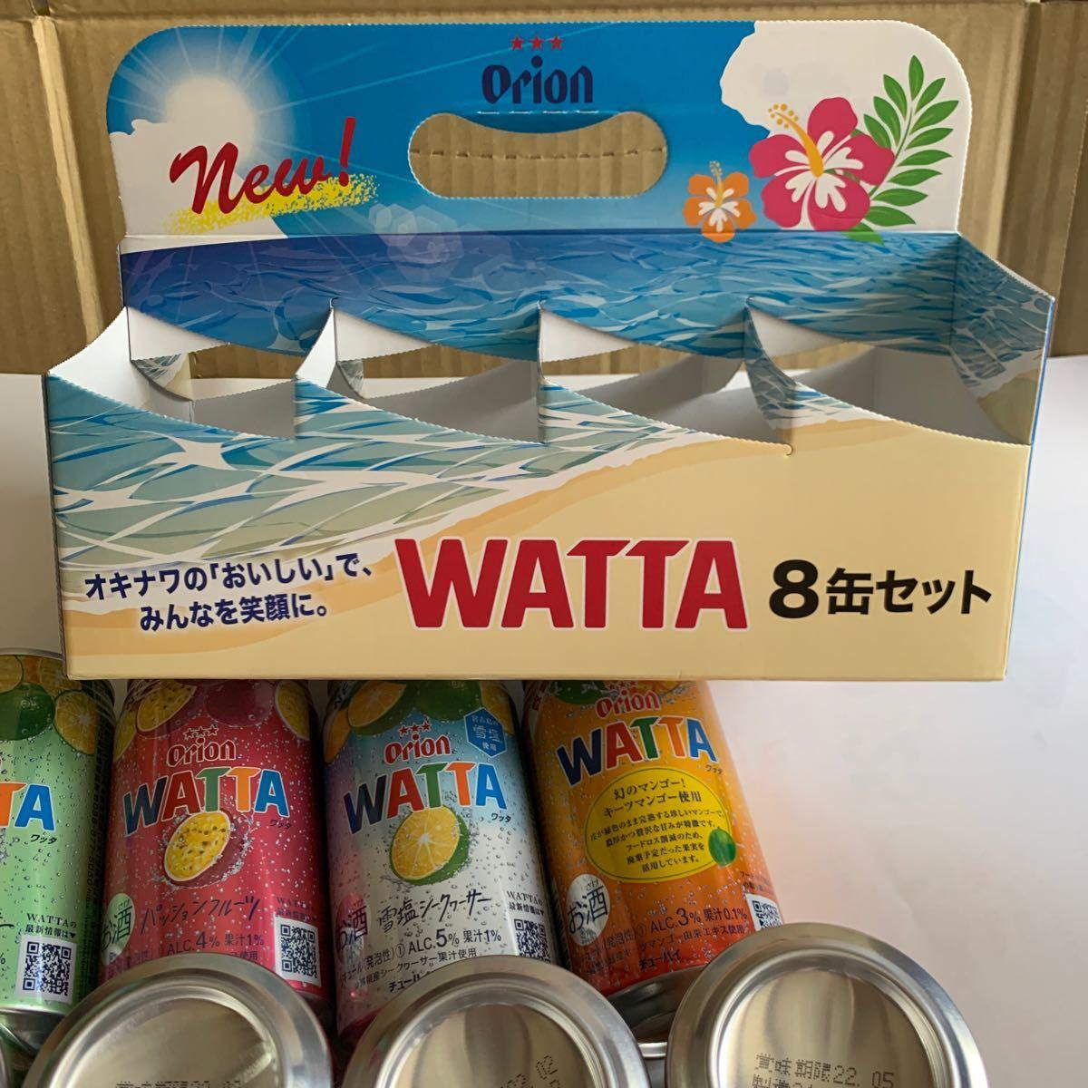 沖縄 オリオンビール WATTA缶チューハイ8缶セット