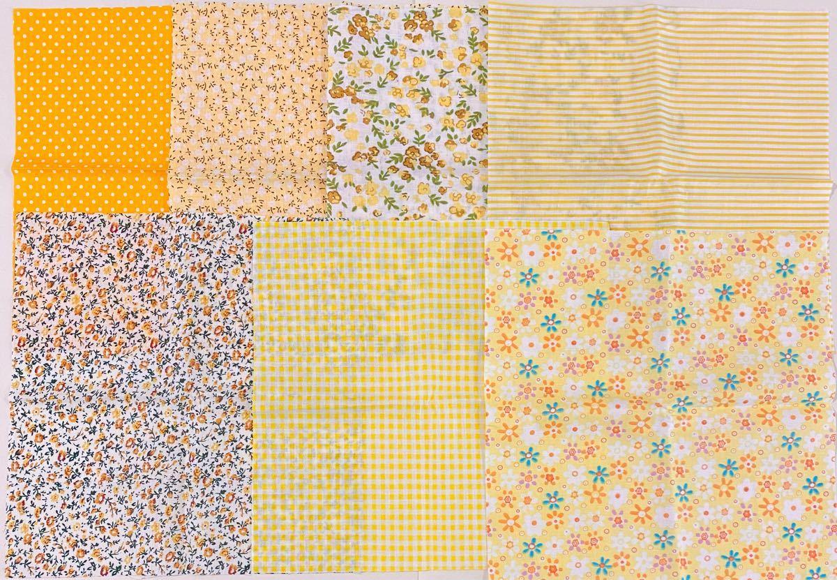 カットクロス 黄色系 イエロー 7枚 はぎれ 生地 花柄 ハンドメイド 素材