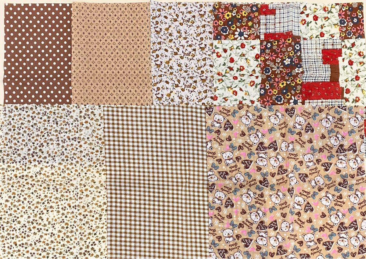 カットクロス 茶色 ブラウン系 7枚 はぎれ 生地 花柄 ハンドメイド 素材