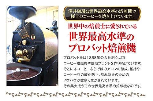 澤井珈琲 コーヒー 専門店 ドリップバッグ コーヒー セット 8g x 100袋 (人気3種x30袋 / アニバーサリーブレンド_画像7
