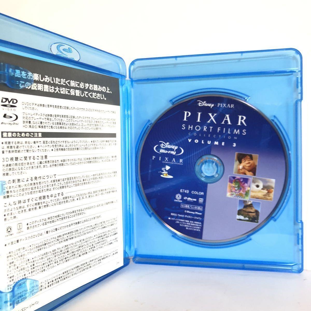 454.送料無料☆ピクサーショートフィルム Vol.3 Blu-ray ディズニー ショート カーズ  ※こちらはDVD でなくブルーレイです