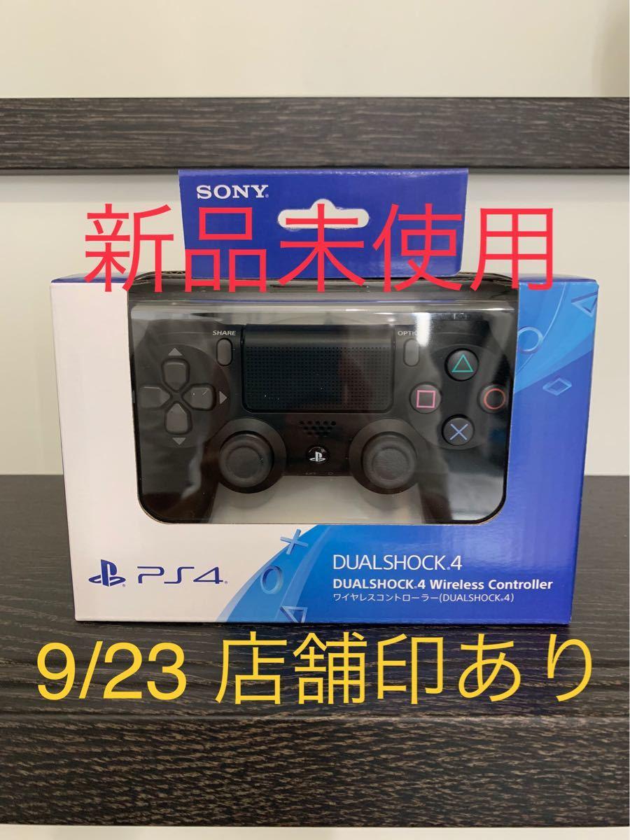 PS4 DUALSHOCK4 デュアルショック4 ワイヤレスコントローラー ジェットブラック