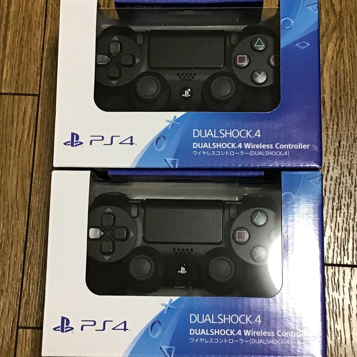 新品未使用 PS4 DUALSHOCK4 BLACK SONY ワイヤレスコントローラー ジェット・ブラック デュアルショック4
