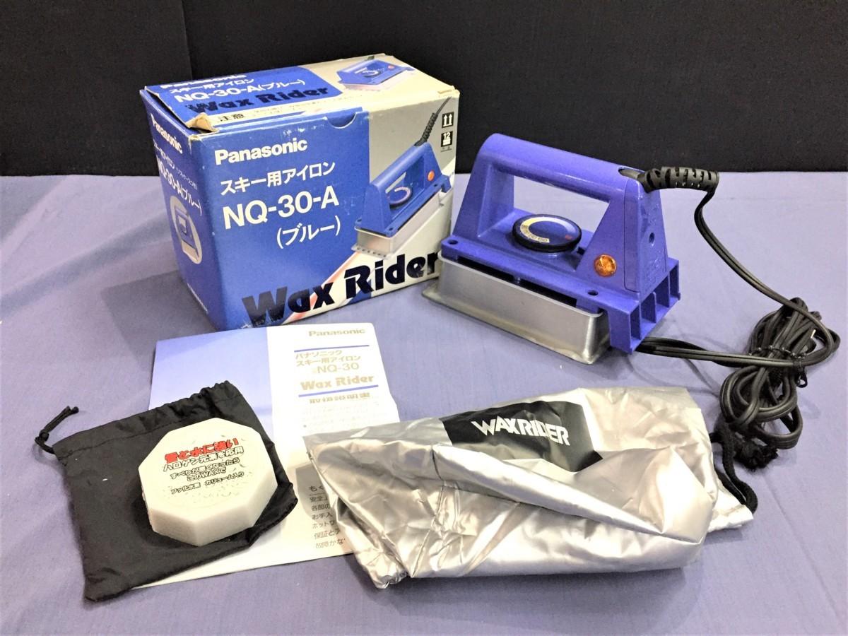§ B20103 Panasonic スキー用アイロン NQ-30-A ブルー ワックスライダー 中古 動作OK スキー スノボ ワックス付き_画像1