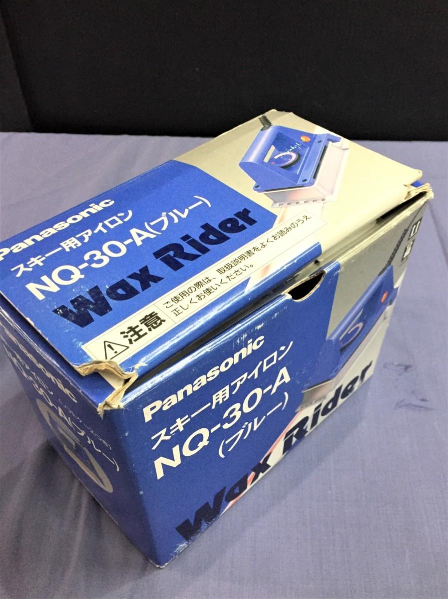 § B20103 Panasonic スキー用アイロン NQ-30-A ブルー ワックスライダー 中古 動作OK スキー スノボ ワックス付き_画像9