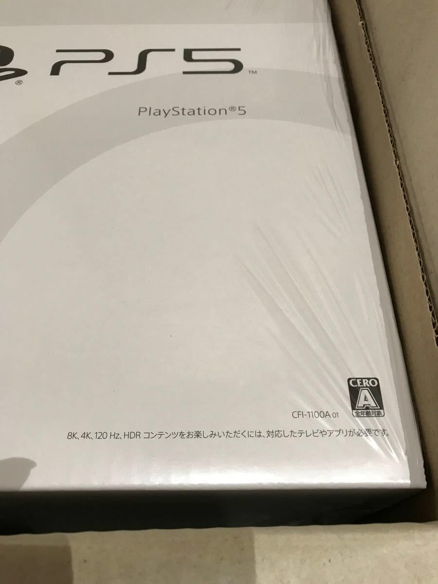 新品未開封 ps5本体 PlayStation5 ディスクドライブ搭載最新モデル(2021年8月モデル)