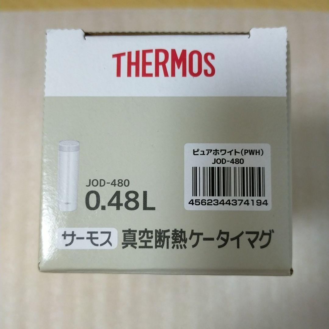 サーモス  真空断熱 ケータイ マグ JOD-480