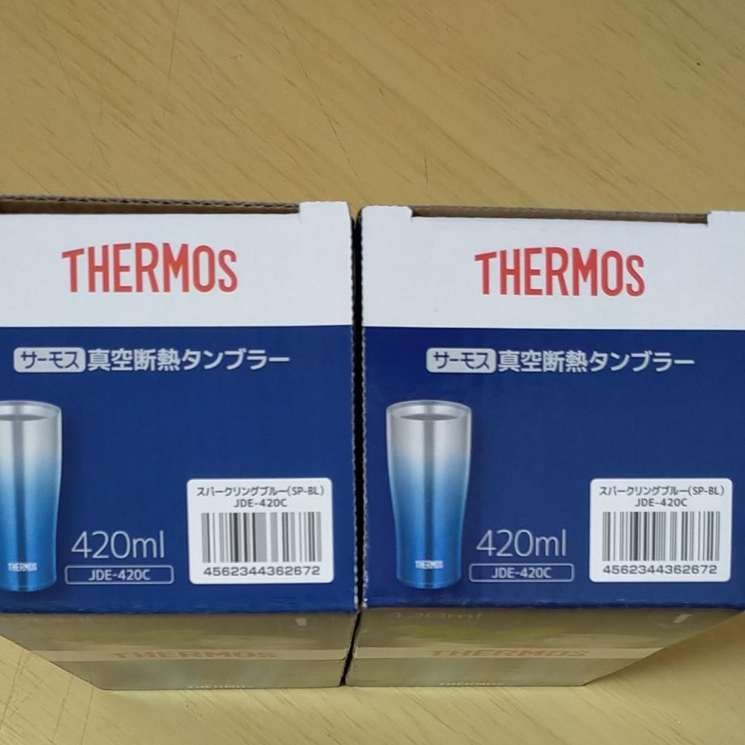 サーモス真空断熱タンブラー JDE-420     2個