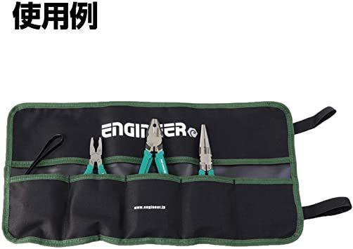 ケース単品 エンジニア ツールロールバッグ 工具袋 465×250×3㎜ KSE-35_画像5