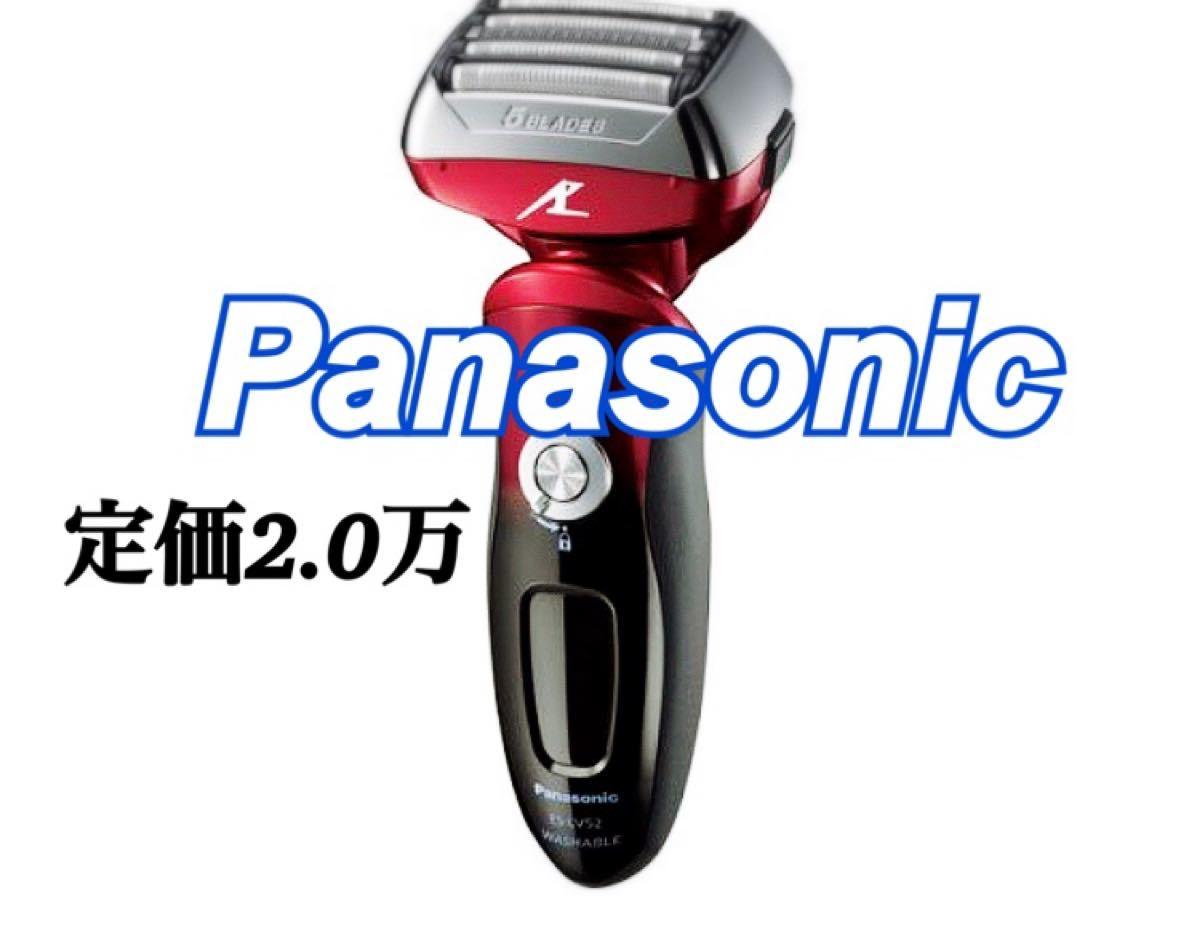 Panasonic 5枚刃 ラムダッシュ パナソニック ES-LV52-R メンズシェーバー 電気シェーバー ひげそり 電動