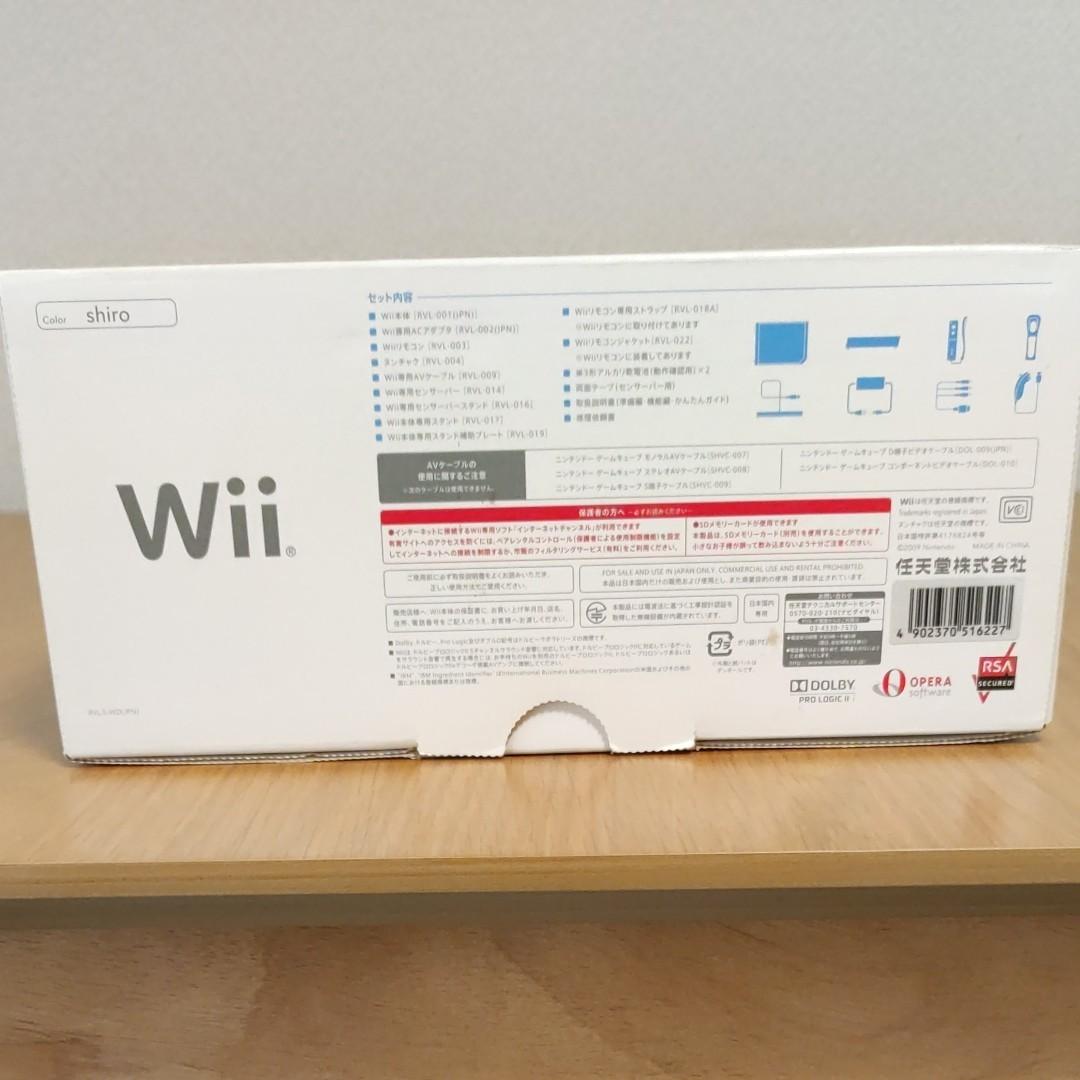 任天堂 Wii 本体 セット 一式  ソフト2本付き 動作確認済み 送料無料 Wii (シロ)